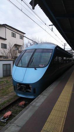 Регион Канто, Япония: DSC_0097_large.jpg
