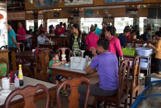 Kampong Thom, Cambodia: Arunras