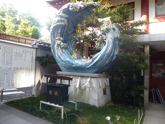 Photo of Tourist Attraction Kanda Shrine at 外神田2‐16‐2, Chiyoda 101-0021, Japan