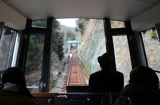Isehara, Japon : View from Oyama Cable Car