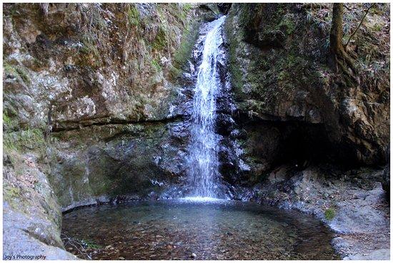 Nanayo Falls