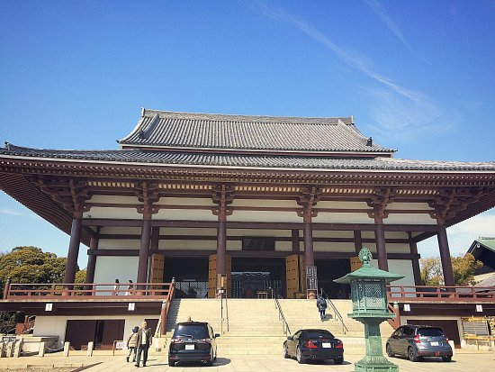 Adachi, Japonya: photo1.jpg