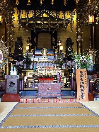 Adachi, Japonya: photo3.jpg