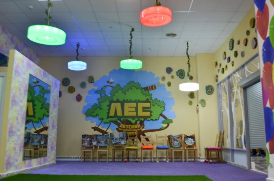 Children Entertainment Center LES