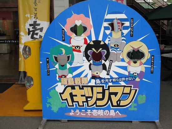 Iki, Japan: 売店のシンボル(イキツシマン)