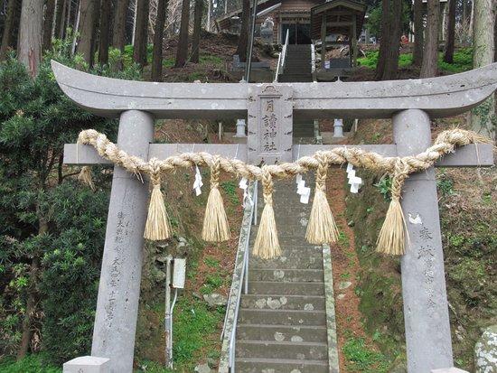 Iki, Japón: 鳥居と急な階段