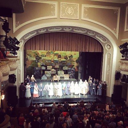 Kazan Academic Russian Bolshoi Drama Theater of V. I. Kachalov: photo0.jpg