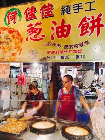 Photo of Tourist Attraction Garden Night Market at 海安路三段跟和緯路交差, Tainan, Taiwan