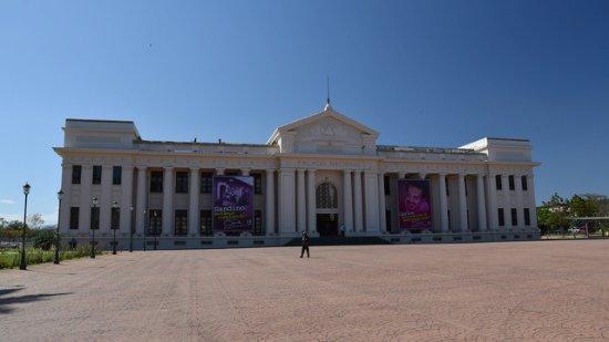 The National Palace of Culture...: Fajny budynek w ciekawym miejscu.