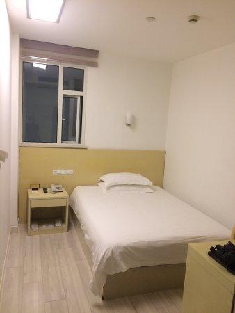 Pretty House Haodu Hotel: Очень хороший отель. Изначально заявлено 2*, цена 3825 за 2 суток. Но была приятно удивлена - чи