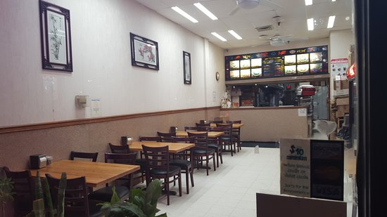 Farmingville, Νέα Υόρκη: Shui Heun Chinese Kitchen