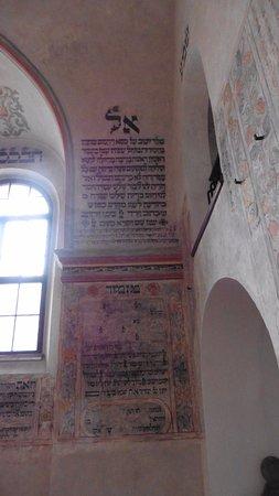 Trebic, Tjekkiet: interior de la sinagoga