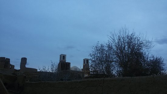 Yazd Province, Iran: Aqda