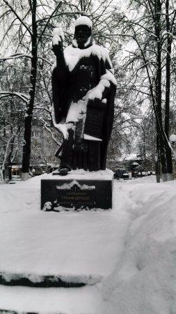 Trifon Vyatskiy Monunent