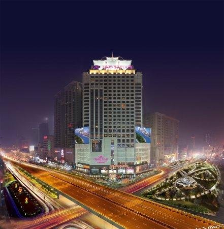 โรงแรมคราวน์ พลาซ่า