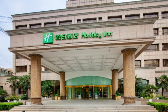 Photo of Holiday Inn Zhengzhou Zhongzhou