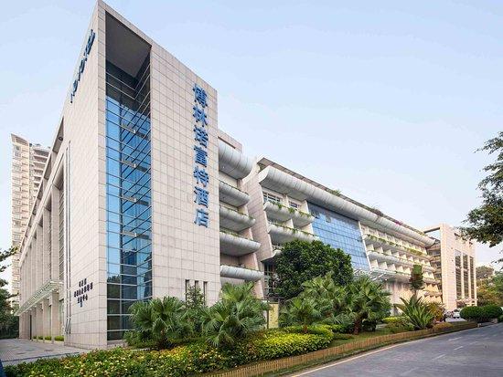 Novotel Shenzhen Bauhinia