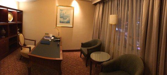 Radisson Blu Hotel Shanghai New World: photo6.jpg