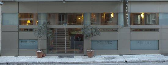 Philippos Hotel: Hotel Exterior view