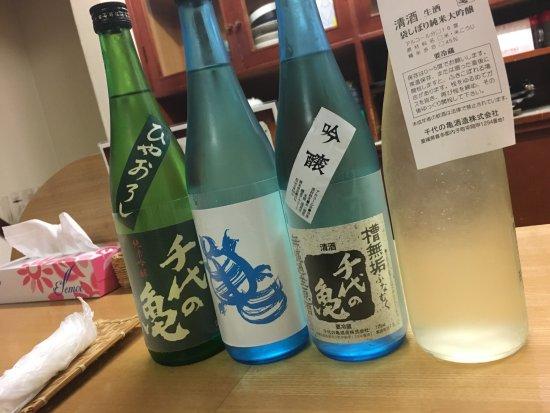 Uchiko-cho, Japón: 千代の亀のレアものが勢揃い