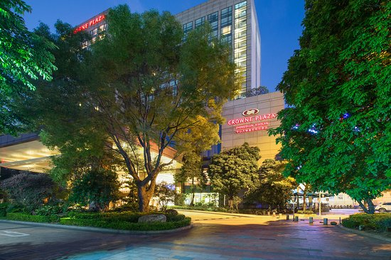 Photo of Crowne Plaza Hotel Zhongshan Xiaolan