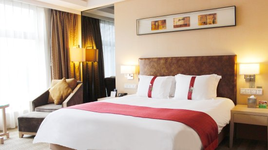 Photo of Holiday Inn Qingdao Parkview