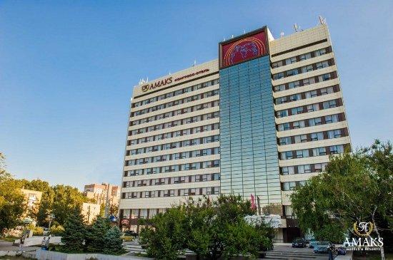 Photo of Amaks Congress Hotel Rostov-on-Don