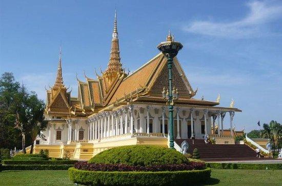 Private Full Day Phnom Penh City Tour