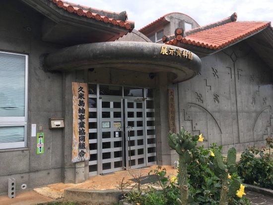 Kumejima-cho, Japan: photo2.jpg