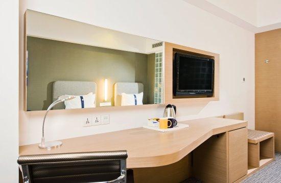 Holiday Inn Express Shanghai Jinsha: Hotel Room Feature