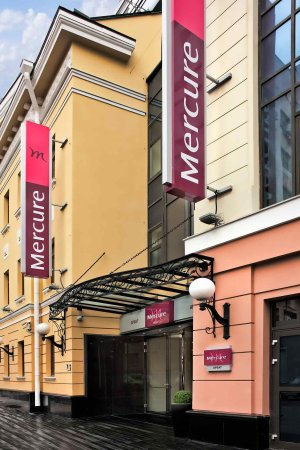 Mercure Arbat Moscow: Exterior