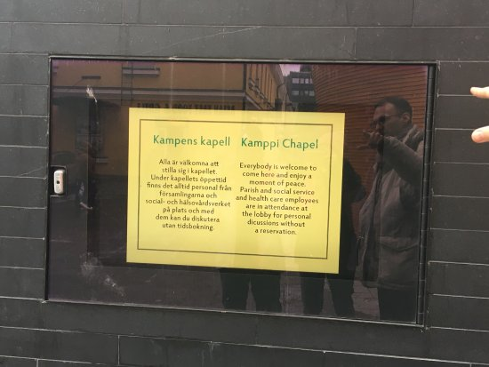 Kamppi Chapel of Silence: photo0.jpg