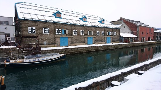 Otaru Canal: Former warehouses along the canal