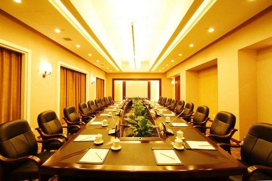Qinzhou, Cina: Meeting Room
