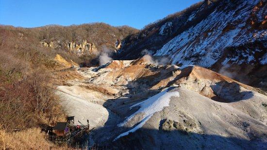 Noboribetsu, Japan: Jigokudani Views 2