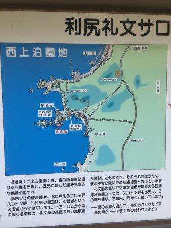 Rebun-cho, Japon : トレッキングコースで立ち寄ることが出来ます