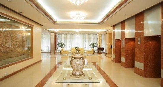Kiev Hotel: Lobby