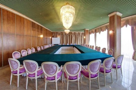 Kiev Hotel: Meeting room