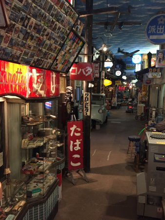 Takayama Showa Museum