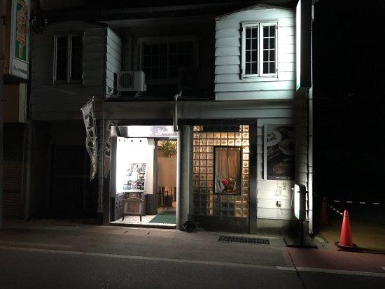 Kiso-machi, Japón: Restaurant Yuki
