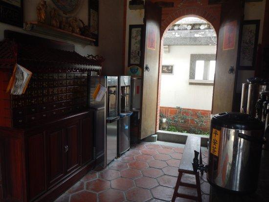 Huwei Chifa Matsu Temple: 平安茶給善信