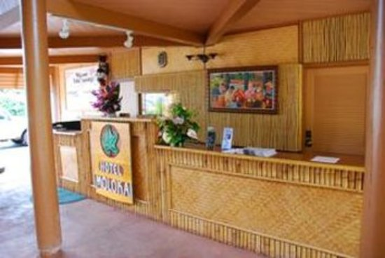 Kaunakakai, Гавайи: Lobby