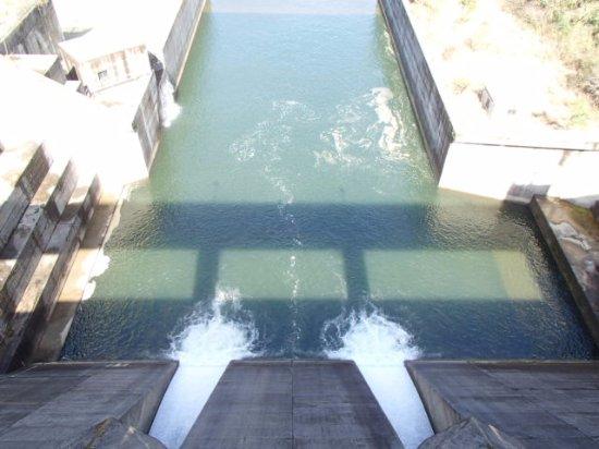 Nichinan Dam