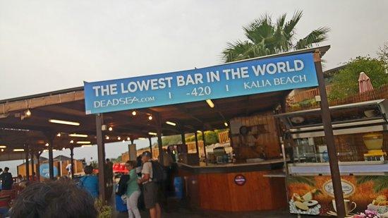 Kalia, Israel: The bar