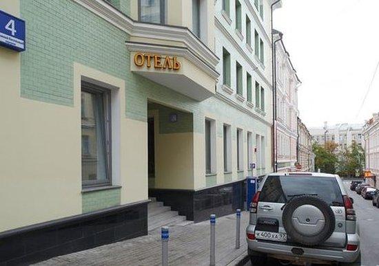 Godunov hotel ahora 62 antes 9 1 opiniones - Central de compras web opiniones ...