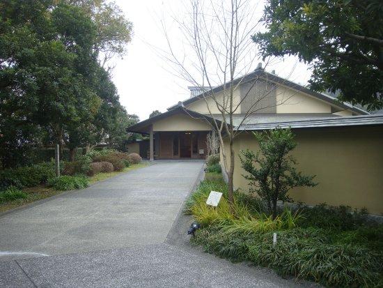 Hirayama Ikuo Museum of Art Foto