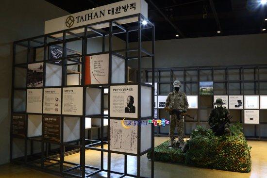 Daegu, South Korea: DTC 섬유박물관