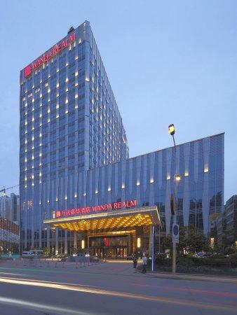 Huangshi, China: Hotel Exterior
