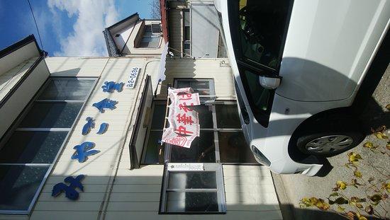 Fujioka, Japan: DSC_0398_large.jpg
