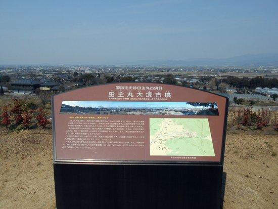 Otsuka Ancient Tomb Park